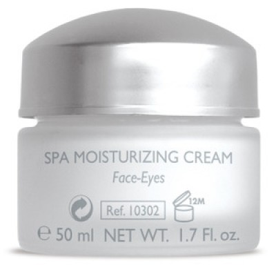 Terme Di Saturnia Men's Spa Moisturizing Cream 1.7oz